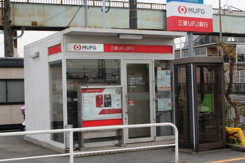 銀行ATM施設